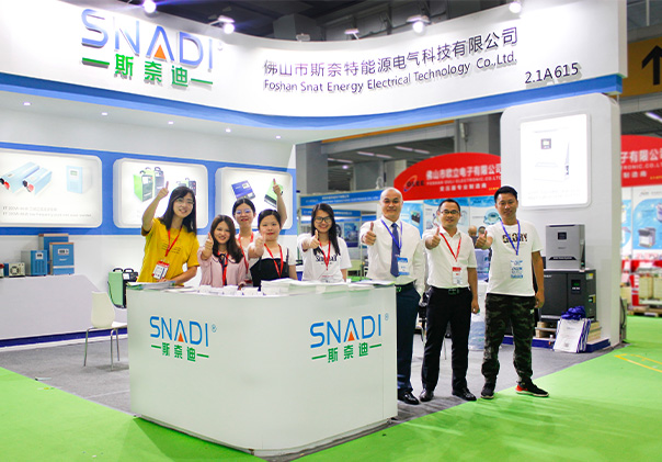 Guangzhou International Solar Photovoltaic Exhibition 2019